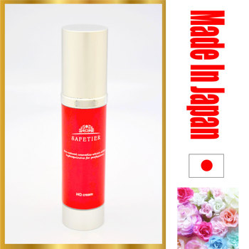 Anti-aging and High quality beauty tube HQ cream for skin care , other cosmetic products also available