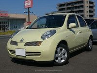 Righthand drive japan nissan march used car made in Japan