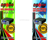 IMPORTED UPS/INVERTER ALL PAKISTAN DILIVERY