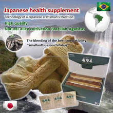 Using only the blending of the best compatibility yacon tuber and natural open culture Agaricus of Brazil, and has delivered the