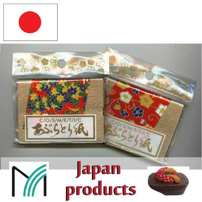 premium food oil absorbing paper blotting paper for cosmetic use mirrored case available