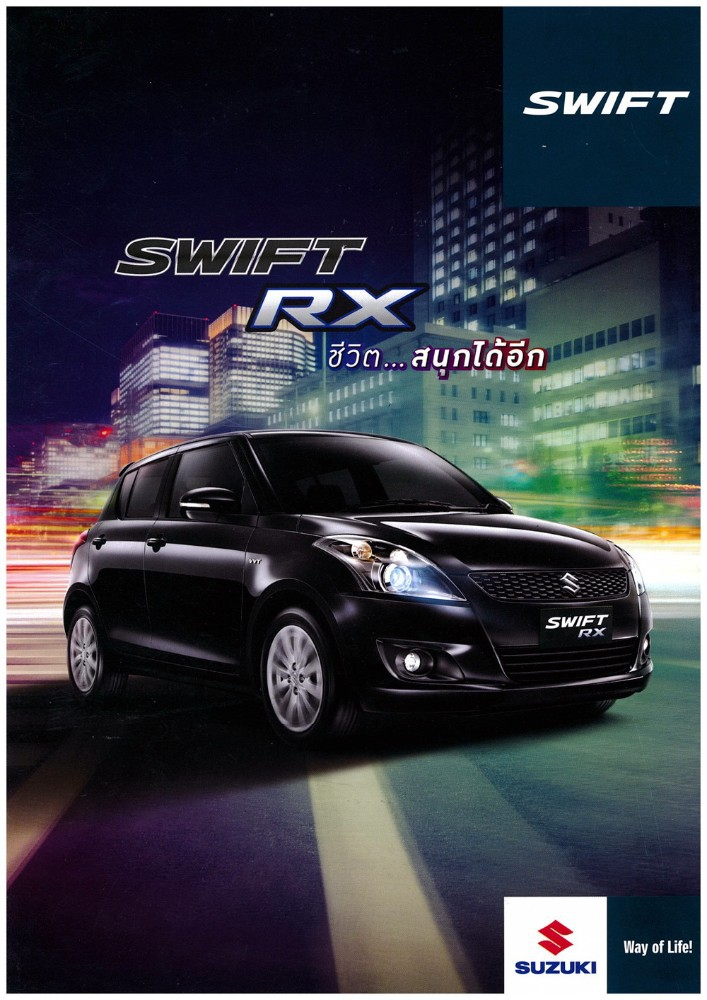 new suzuki swift rx 2015