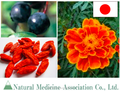Japanese and High quality Goji berry Supplement at reasonable prices , small lot order available