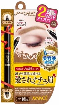 light brown and long lasting waterproof eyebrow AVANCE with pencil and powder made in Japan