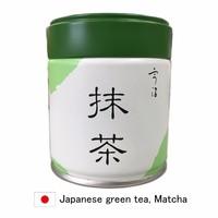 Natural matcha tea japanese organic green tea at reasonable prices