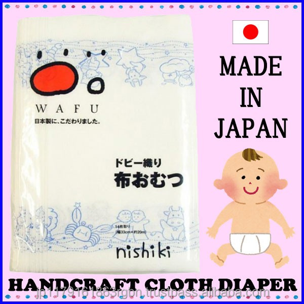 Hand making baby diaper with 100% cotton dobby weave fabric , very gentle on skin