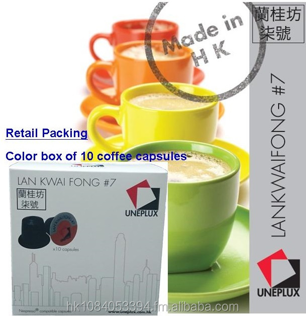 Nespresso compatible Coffee Capsule - Lan Kwai Fong#7