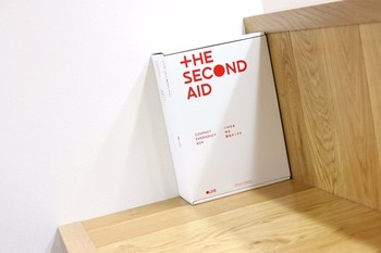 All in one and Stylish Emergency food, THE SECOND AID for disaster