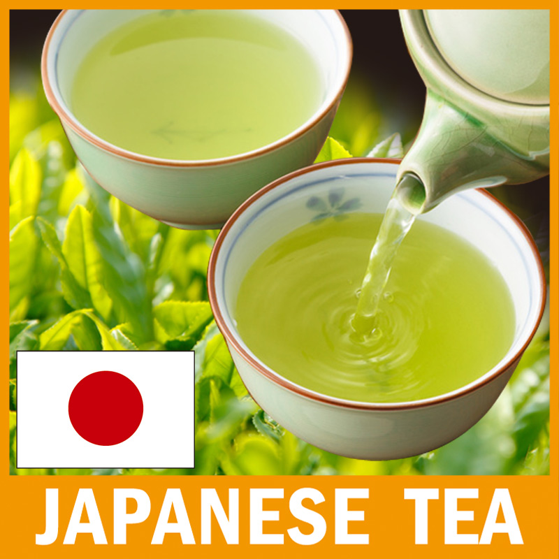 Saicho has spread the tea. It is safety and easy to drink,additive-free food for daily