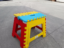 Good price foldable injection plastic step stool
