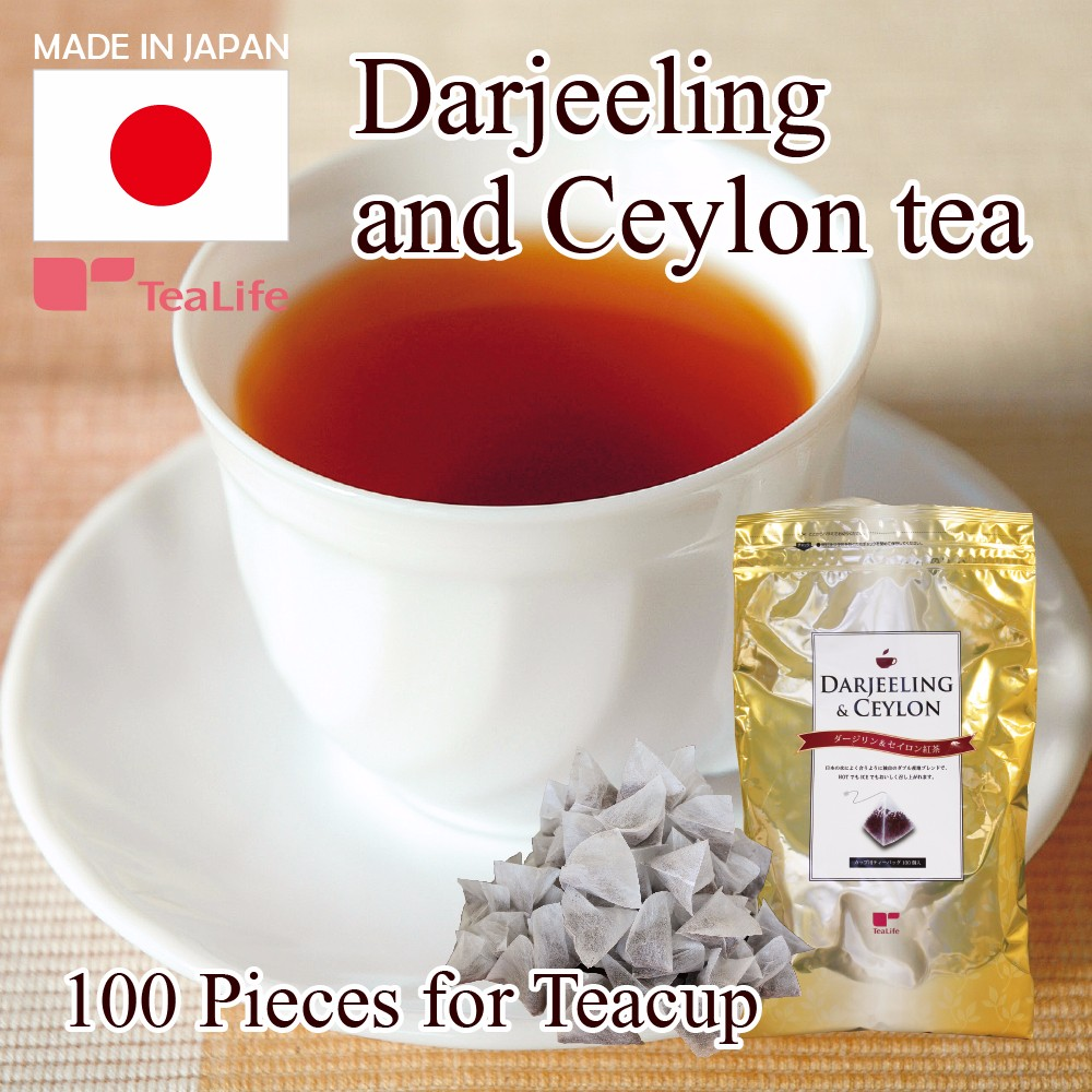 High quality wholesale darjeeling tea darjeeling and ceylon black tea at low prices , OEM available