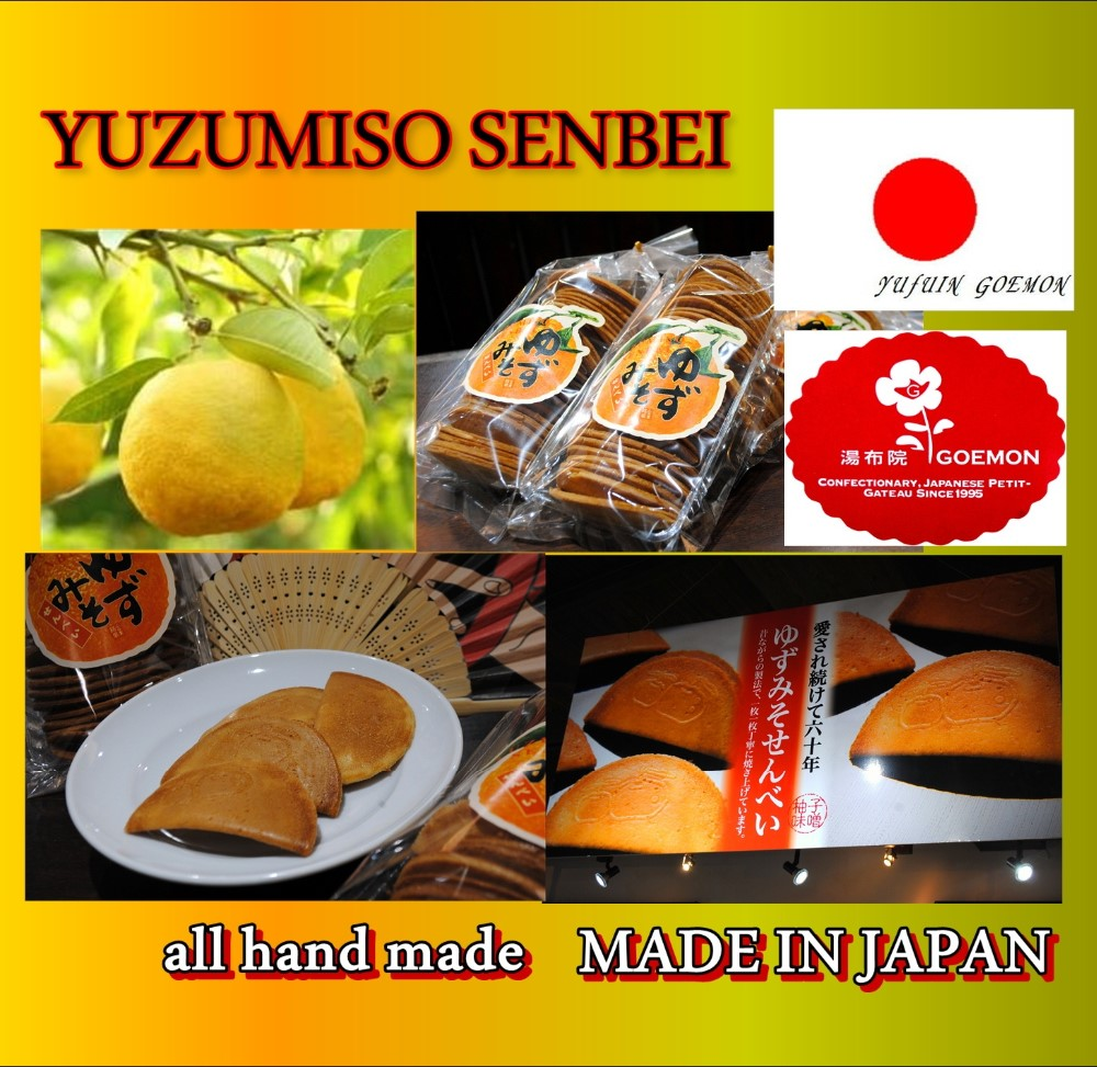 Rich gourmet cookie mug YUZU MISO SENBEI prices for gift