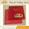 Islamic Wedding Cards l Muslim Wedding Cards | Islamic Wedding Invitations | Shaadi Cards