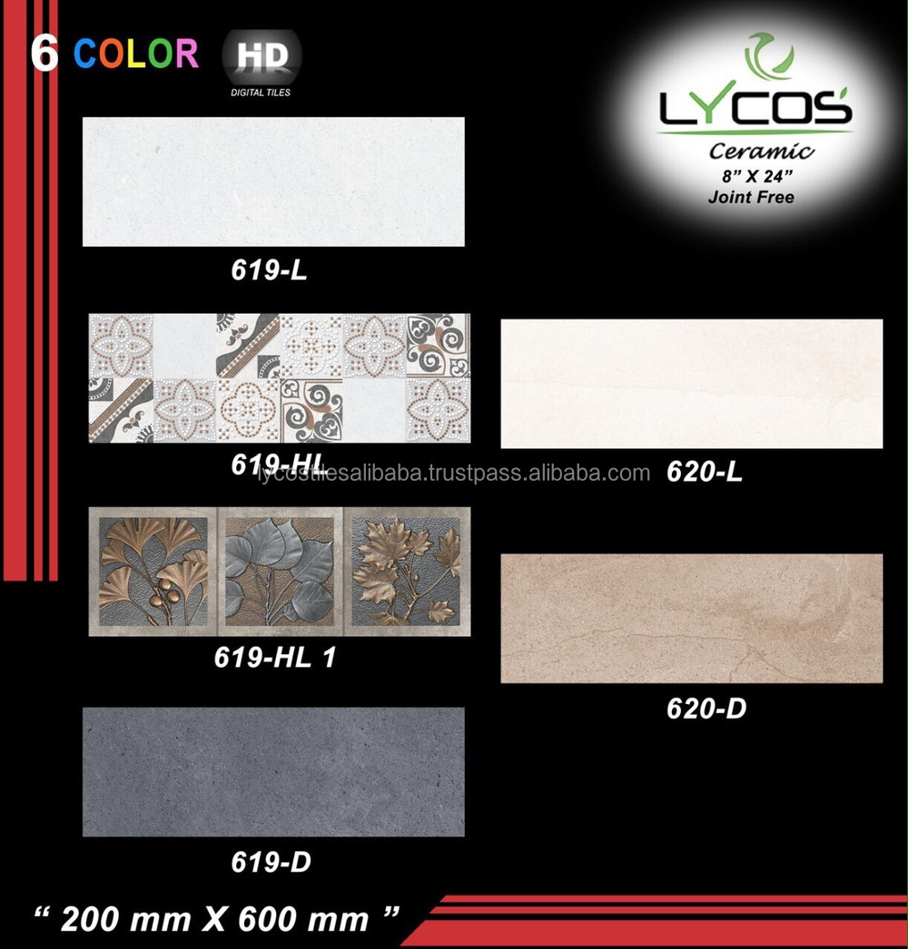 20x30 digital wall tiles exp-1mrn(027966579)