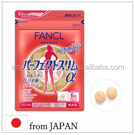 Best-selling and High quality slim fit diet pills FANCL Perfect Slim a with Effective functions
