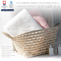 High grade and Deodorization 100 organic cotton Towel Imabari at reasonable price