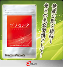 Safe and Moisturizing lady capsule product Princess Placenta with Effective for healthy skin made in Japan , OEM available