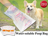 Arnest pet products dogs cats poops poo cleaning waste disposal water soluble bag 100 bags set 75909