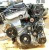 USED MITSUBISHI 4B12 OUTLANDER ENGINE