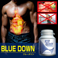 Burn fat slimming capsules Japan made BLUE DOWN, effective diet and inhibit appetite