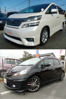 Durable Japanese second hand car price , huge stock available