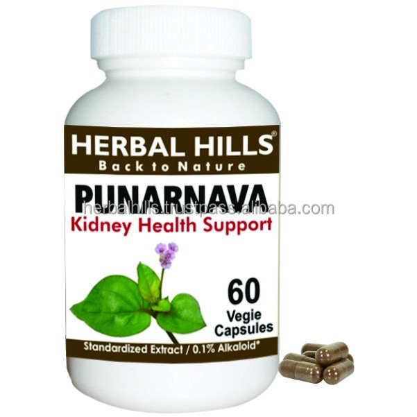 Boerhaavia Diffusa Capsules / Punarnava Veg capsules for Powerful Healing Tonic for Kidney
