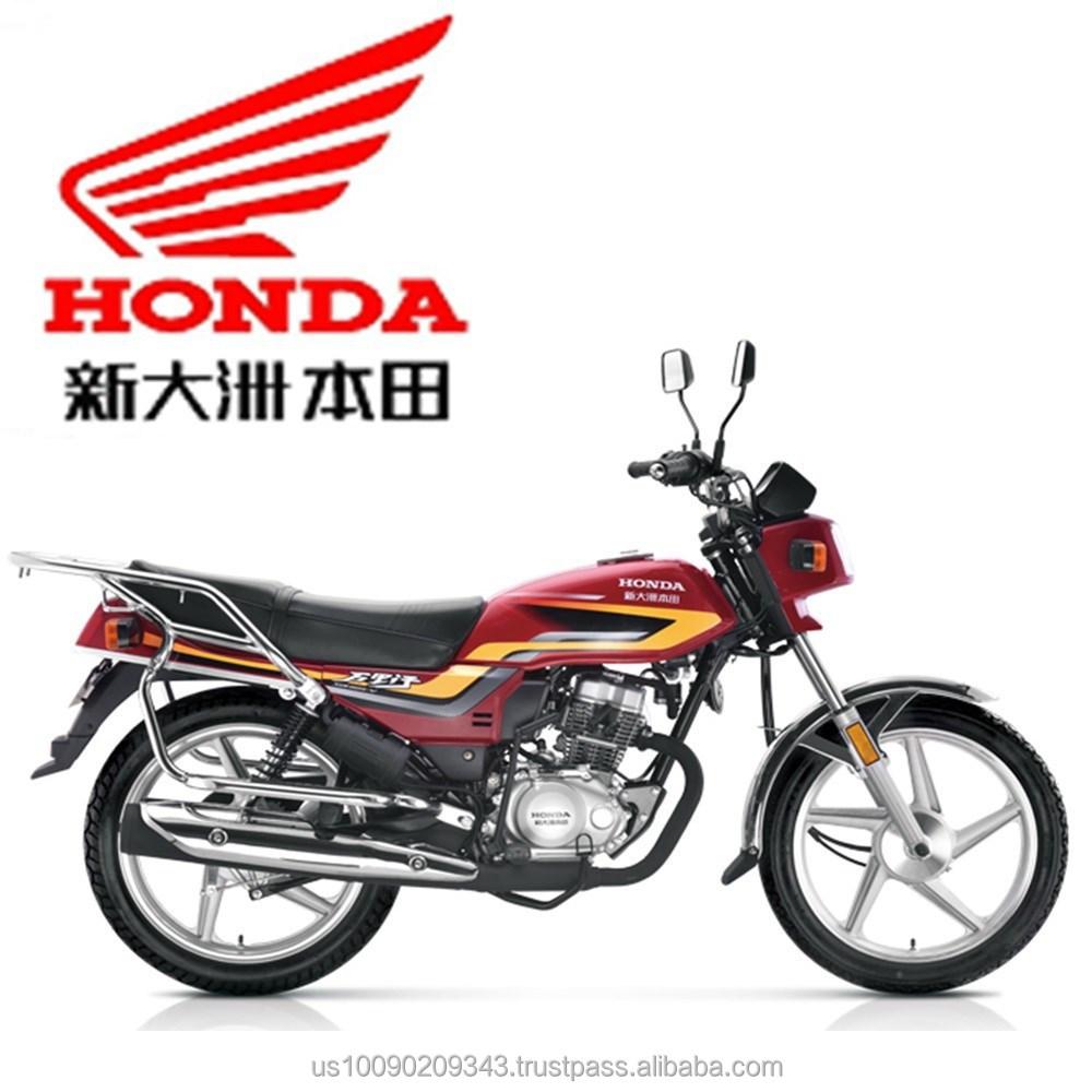Honda 125 cc motorcycle sdh 125 v buy 125cc motorcycle for Honda motor credit payoff