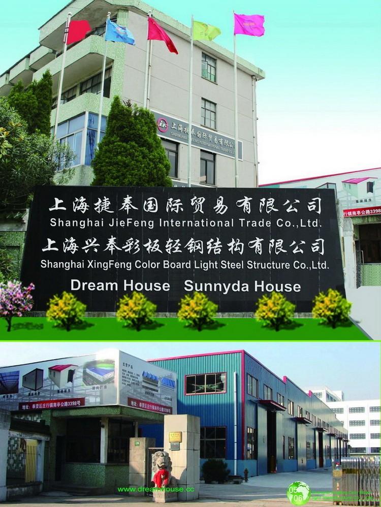 Casa Prefabricada Home Prefab Homes Prefabricated House