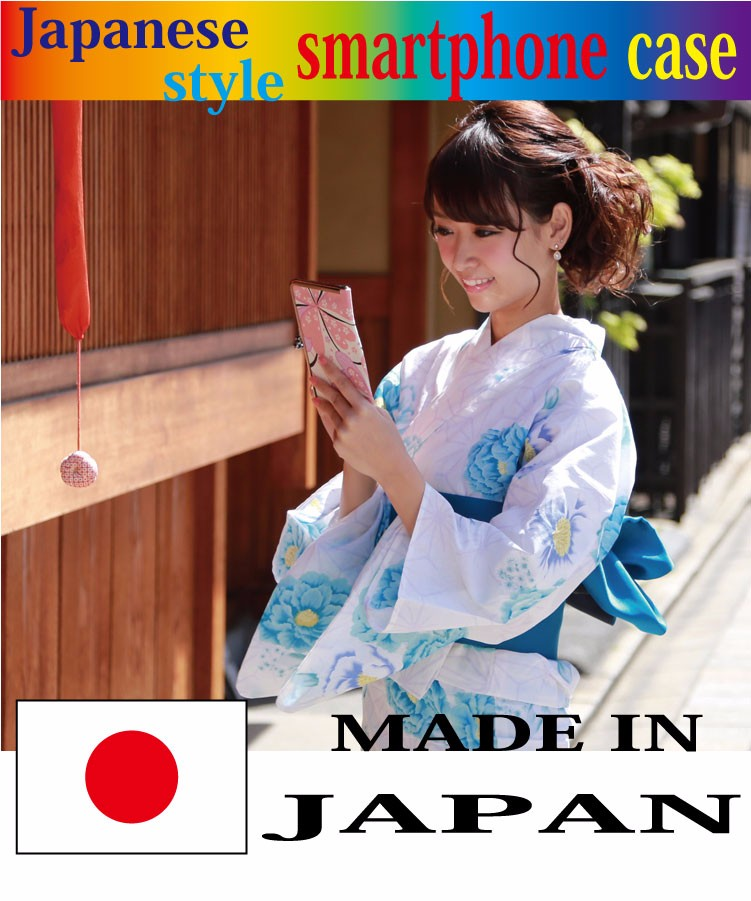 Clearly visible and Reliable festivales de japon smartphone case at reasonable prices , Japanese traditional cloth