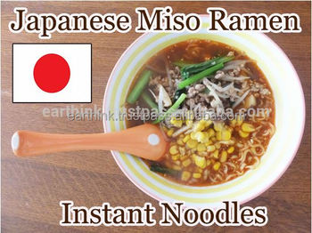 wholesale noodles / Hot-selling high quality Japanese Miso Ramen Noodles 78gx 5 servings