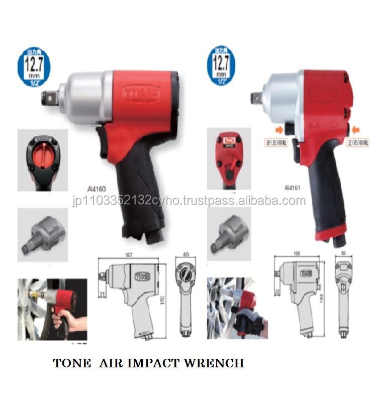 Tone high quality special air tools for torque maintenance from japan
