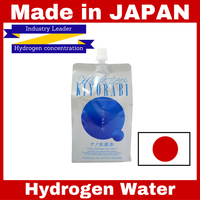 High quality and Premium world best health product hydrogen water for health , cans also available