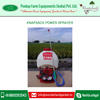 New Motorized Knapsack Sprayer with High Technology Engine at Attractive Rate