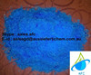 /product-detail/copper-sulphate-supplier-in-india-50027068148.html