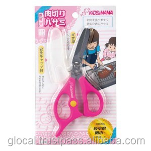 Japan Kitchen Scissor Meat Cutting Pink Wholesale