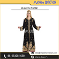 Most Admirable Khaleeji Thobe Caftan Available For Australian Women