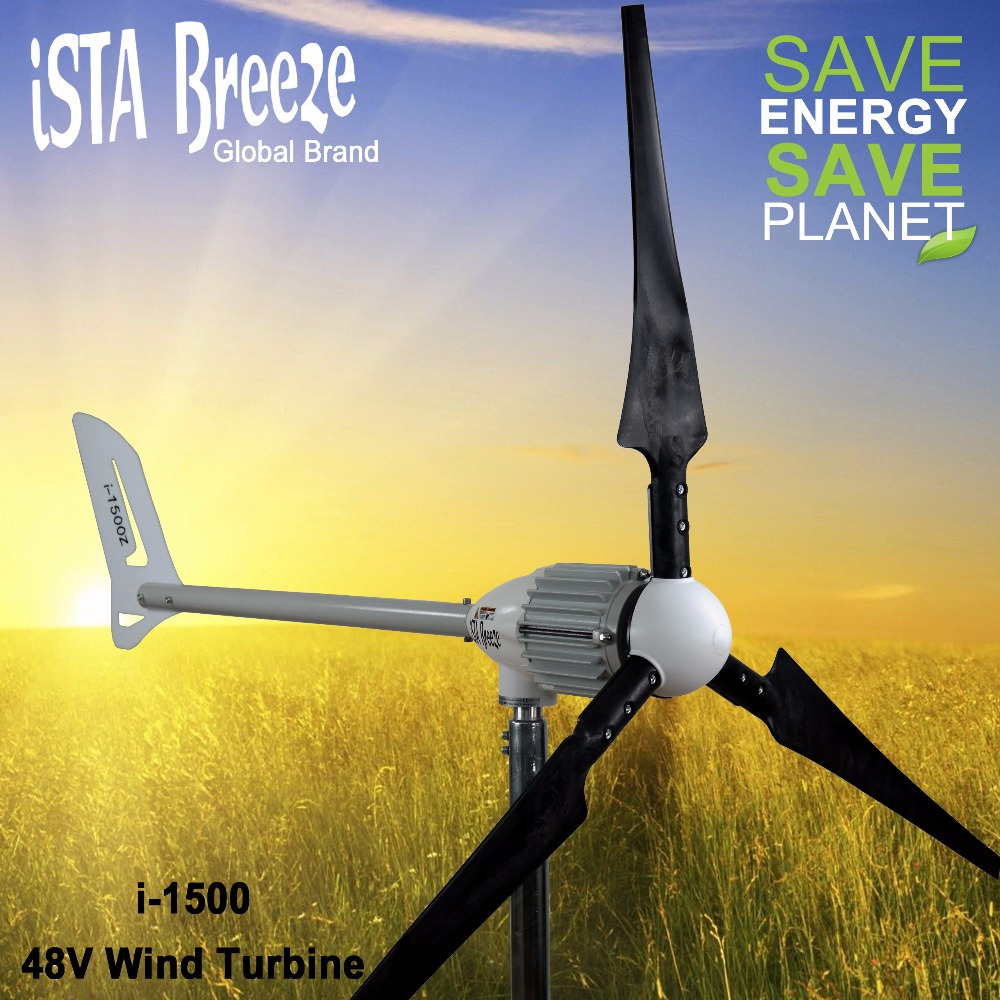 i-1500 48V High Quality Wind Turbine - iSTABREEZE