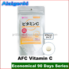 Famous and Newest Vitamin C supplement made in Japan , small lot order available