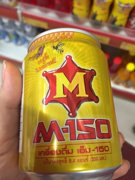 1 M150 energy drink 24 can x 250ml