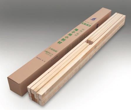 F cil de montar y tradicional japon s puerta corredera shoji hecho de jpana puertas - Montar puerta corredera ...