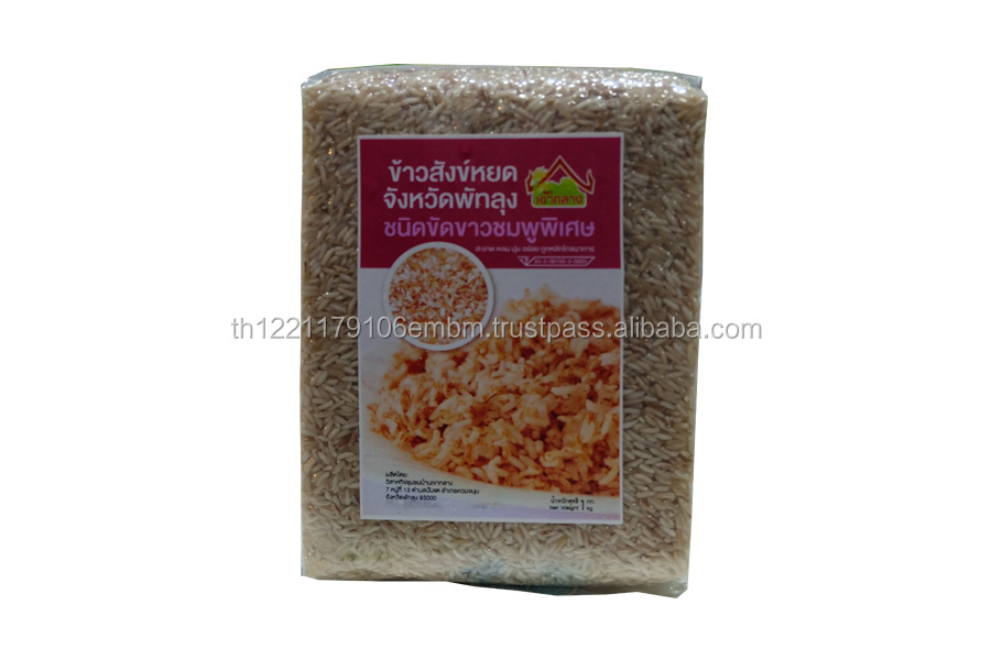 sangyod rice from thailand