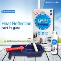 Heat Reflection Paint easy paint roller tools Interior window glass UV IR blocking