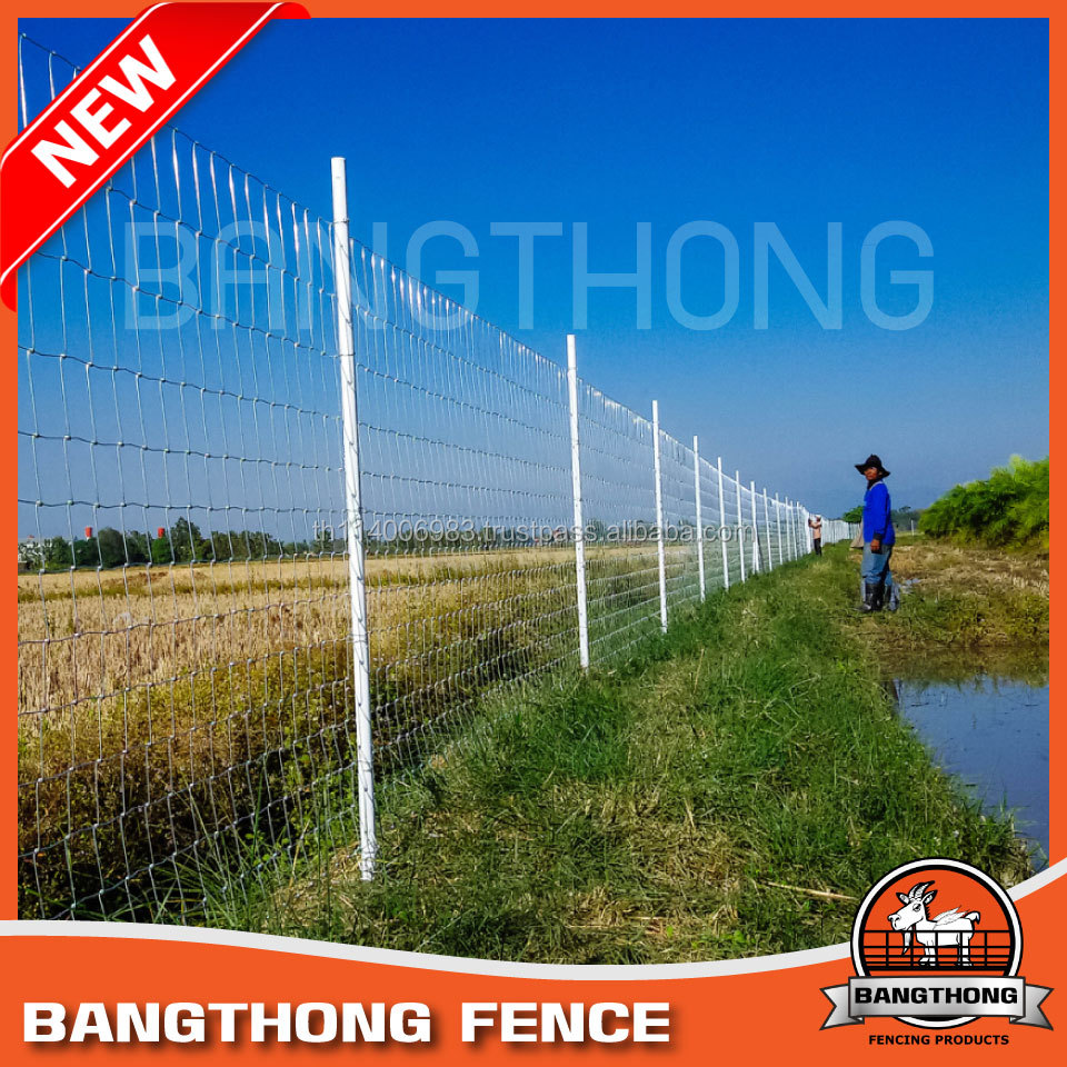 Best Cattle Fence Land and Field Fence woven wire farm fencing wire 150G