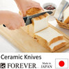 /product-detail/ceramic-knife-supplier-japan-highest-quality-blades-from-japanese-manufacturer-paring-santoku-sashimi-styles-available-50016150351.html