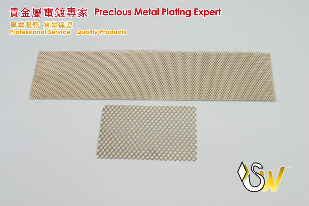 High Quality Platinised Titanium Anode Mesh