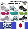 Easy to use and Fashionable work safety shoes at reasonable prices , Middle cut type