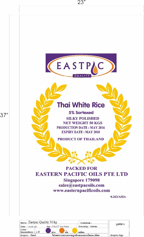 EASTPAC THAI WHITE RICE