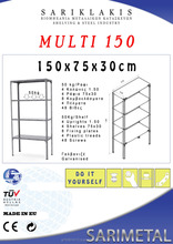 LIGHT DUTY RACKING SYSTEM KIT