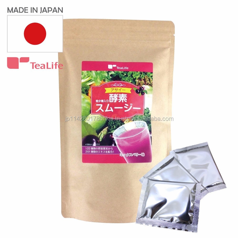 Easy to make best selling acai smoothie fruit juice with for Easy to make and sell products