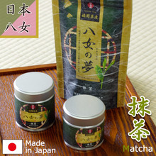 Japanese matcha also functions as weight loss tea for wholesale